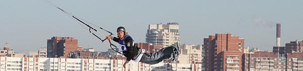 Чемпионат России по сноукайтингу в дисциплине фристайл